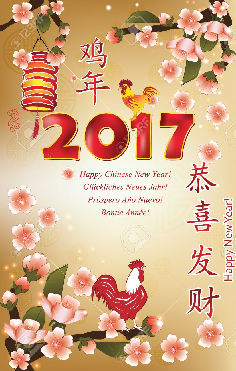 New year 2017 greeting pictures year of rooster happy chinese new year - Business Greeting Card For Chinese New Year 2017 Chinese New Year Text Year Of