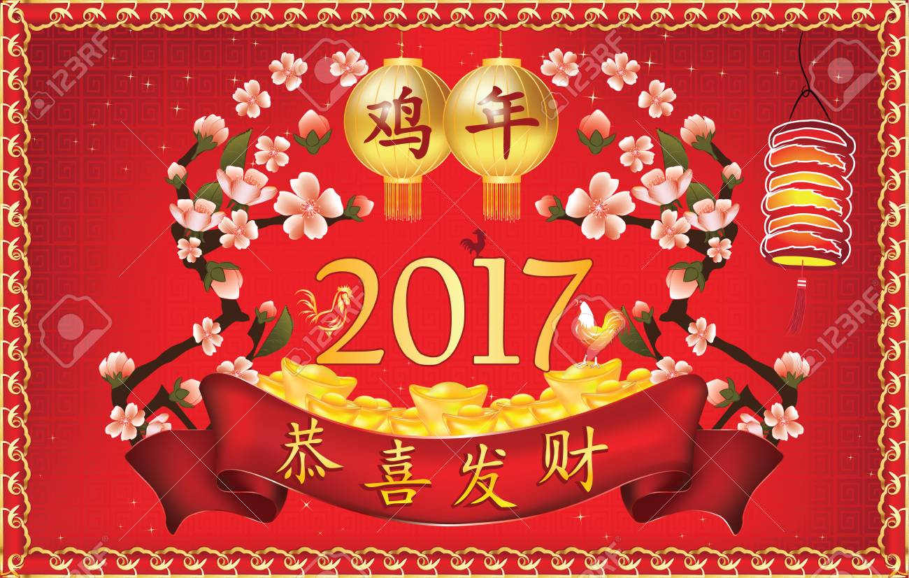Chinese New Year Business Greeting Card Text Translation Year