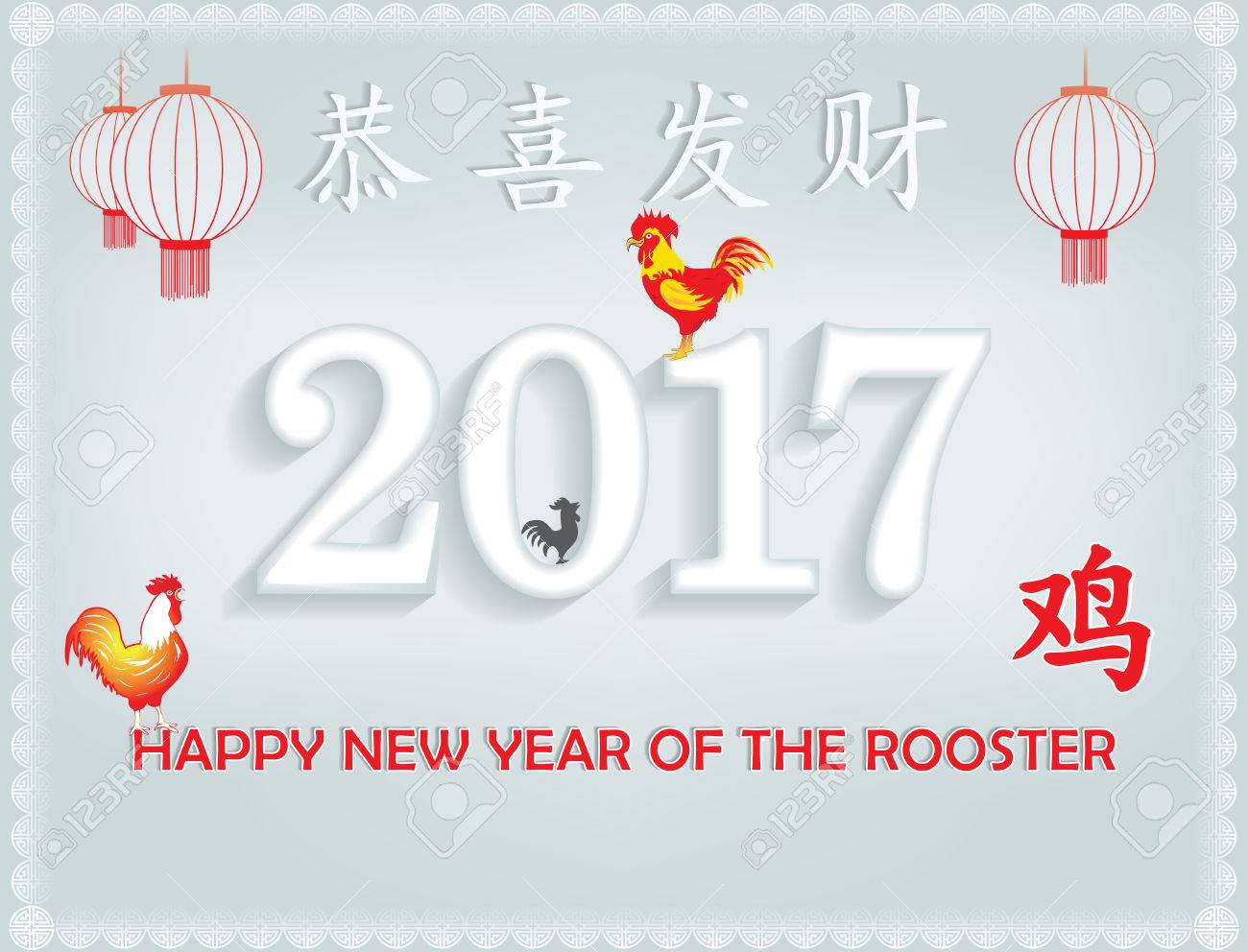 Greeting Card For Chinese New Year Of Rooster 2017 Also For