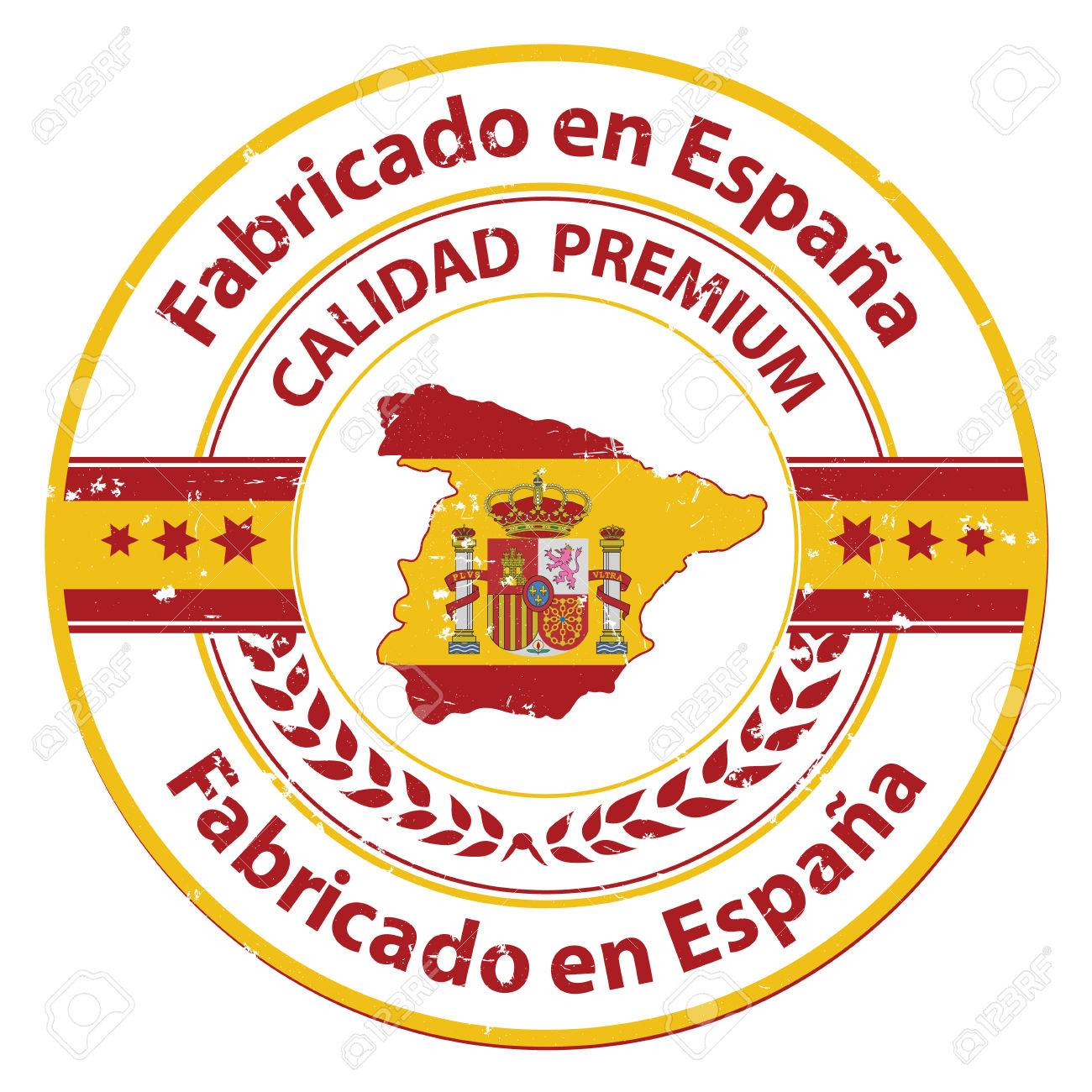 Made In Spain, Premium Quality Text In Spanish Language ...