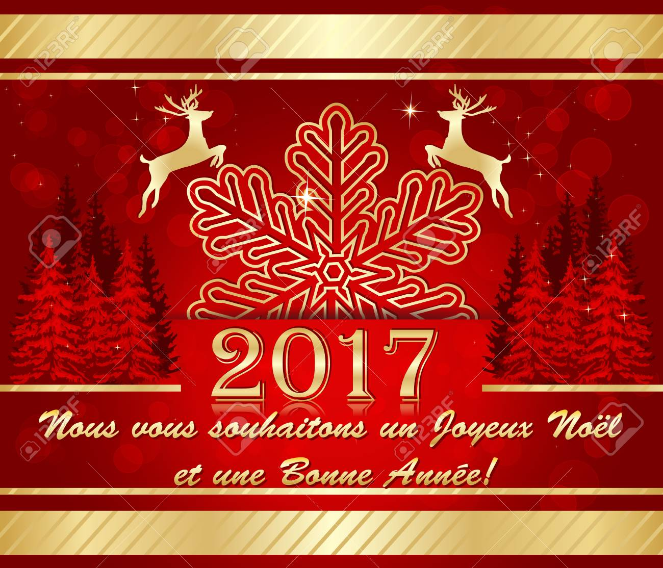 French christmas new year 2017 greeting card we wish you merry french christmas new year 2017 greeting card we wish you merry christmas and happy m4hsunfo