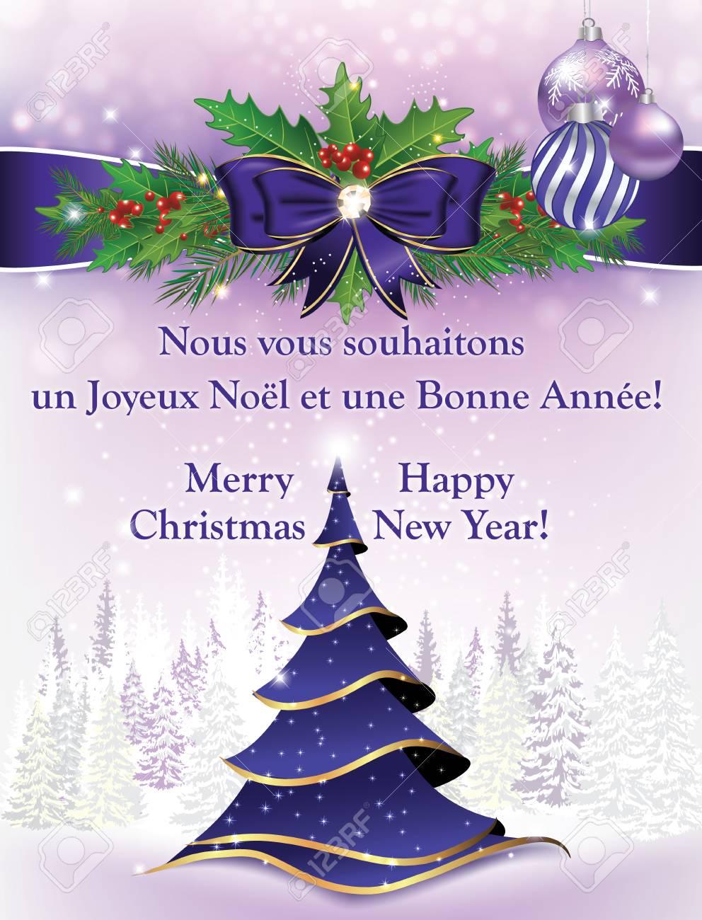 Bonne Annee Joyeux Noel.Francais Belle Carte De Voeux Pour Les Vacances D Hiver Joyeux Noel Et Bonne Annee Joyeux Noel Et Bonne Annee Couleurs D Impression Utilisees