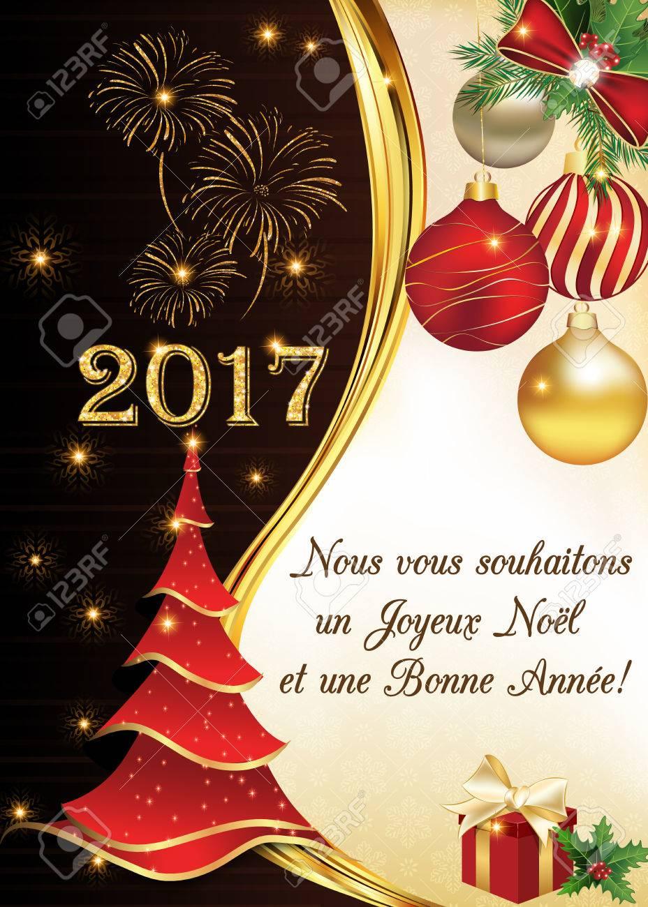 Bonne Annee Joyeux Noel.Carte De Voeux Francaise Pour Les Vacances D Hiver Joyeux Noel Et Bonne Annee Joyeux Noel Et Bonne Annee Couleurs D Impression Utilisees Taille