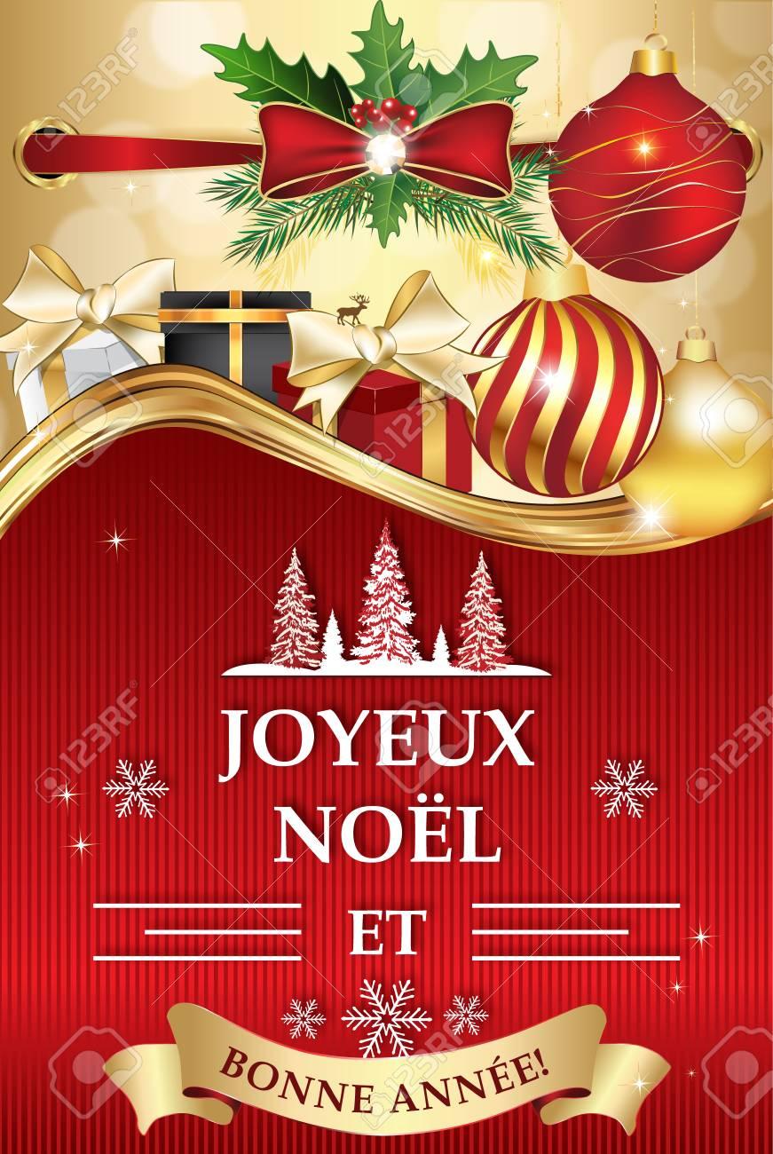 Bonne Annee Joyeux Noel.Joyeux Noel Et Une Bonne Annee French Greeting Card Text
