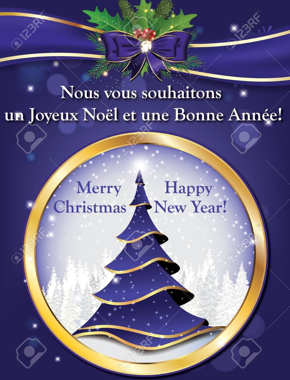Auguri Di Buon Natale Francese.Nous Vous Un Souhaitons Joyeux Noel Et Une Bonne Annee Biglietto Di Auguri Francese Traduzione Del Testo Vi Buon Natale E Felice Anno Nuovo
