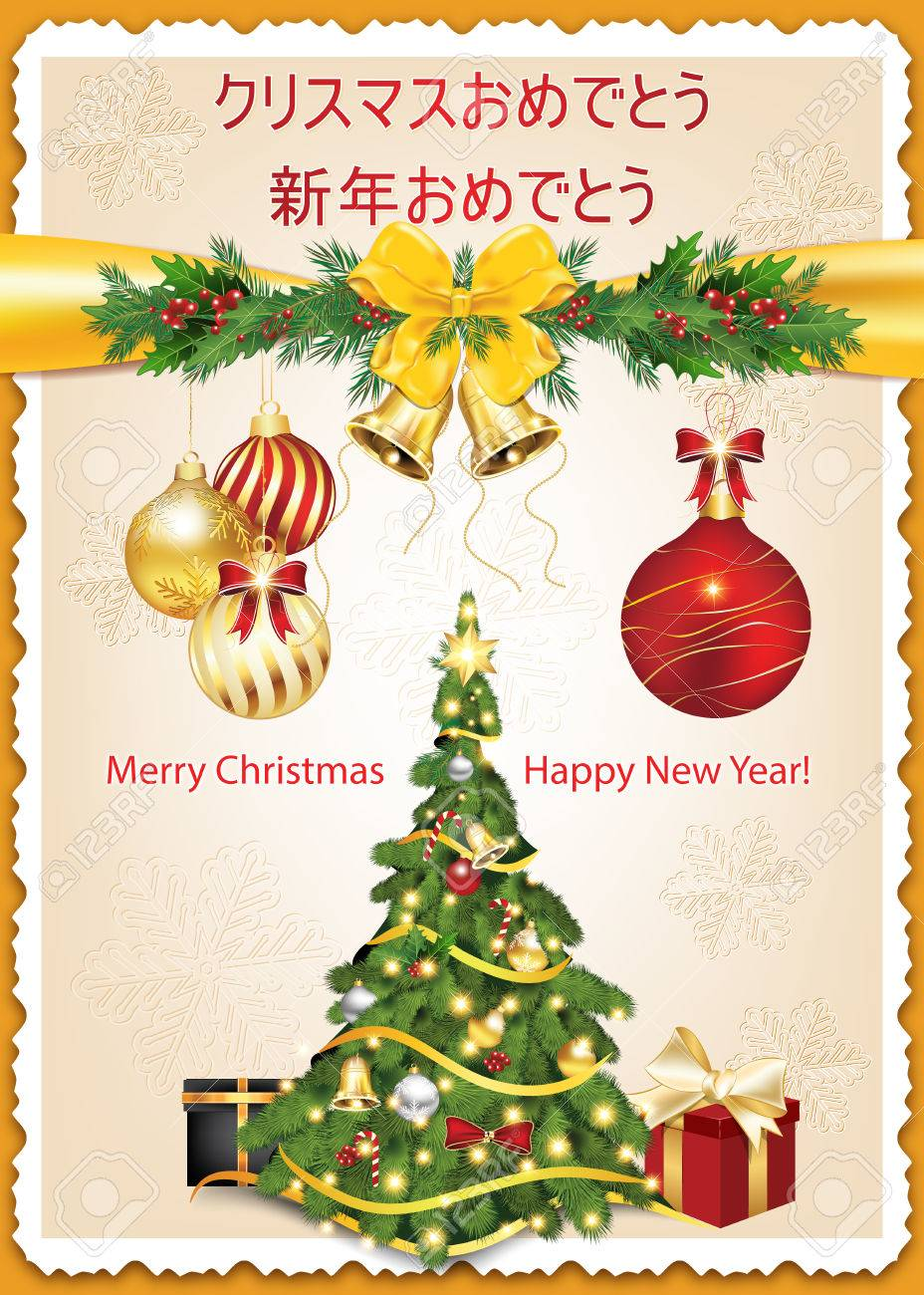 Japanese Season\'s Greetings Card (Merry Christmas And Happy New ...