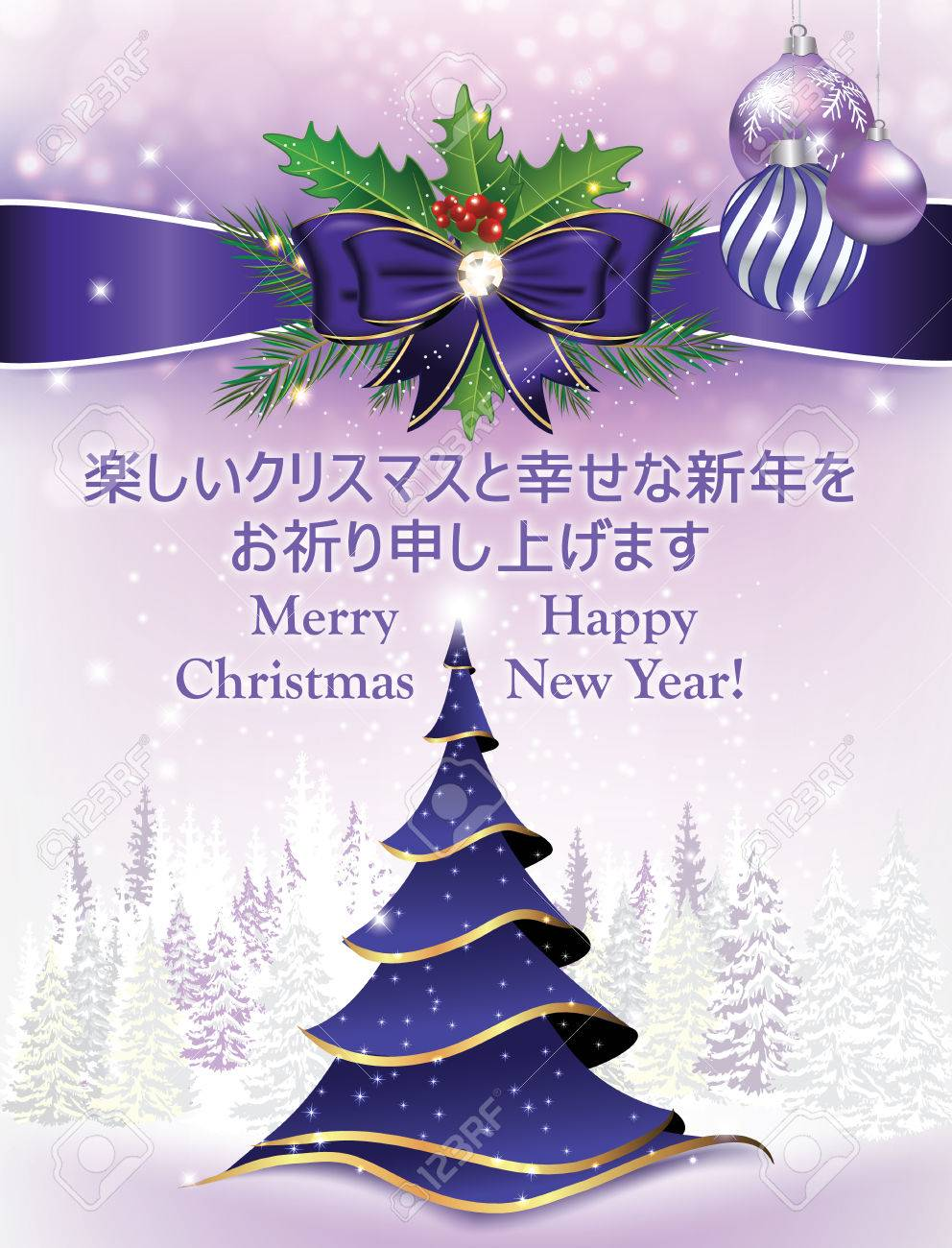 japanese greeting card we wish you all merry christmas and happy new year