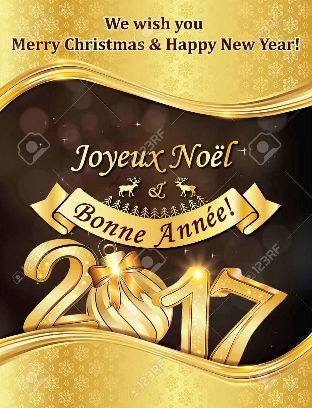 おめでとう フランス語 あけまして 【厳選20フレーズ】フランス語で新年の挨拶「あけましておめでとう」の例文