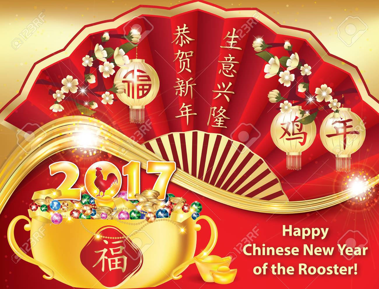 Business chinese new year of rooster 2017 printable greeting card business chinese new year of rooster 2017 printable greeting card chinese characters respectful congratulations kristyandbryce Gallery
