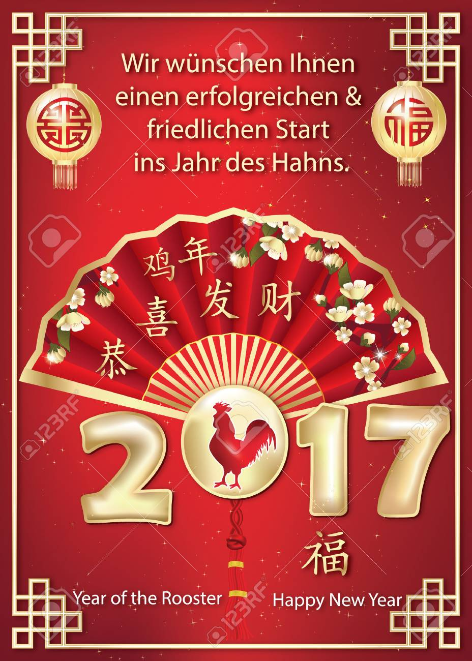 Deutsch-Grußkarte Für Chinesische Neujahr. Wir Wünschen Ihnen Ein ...