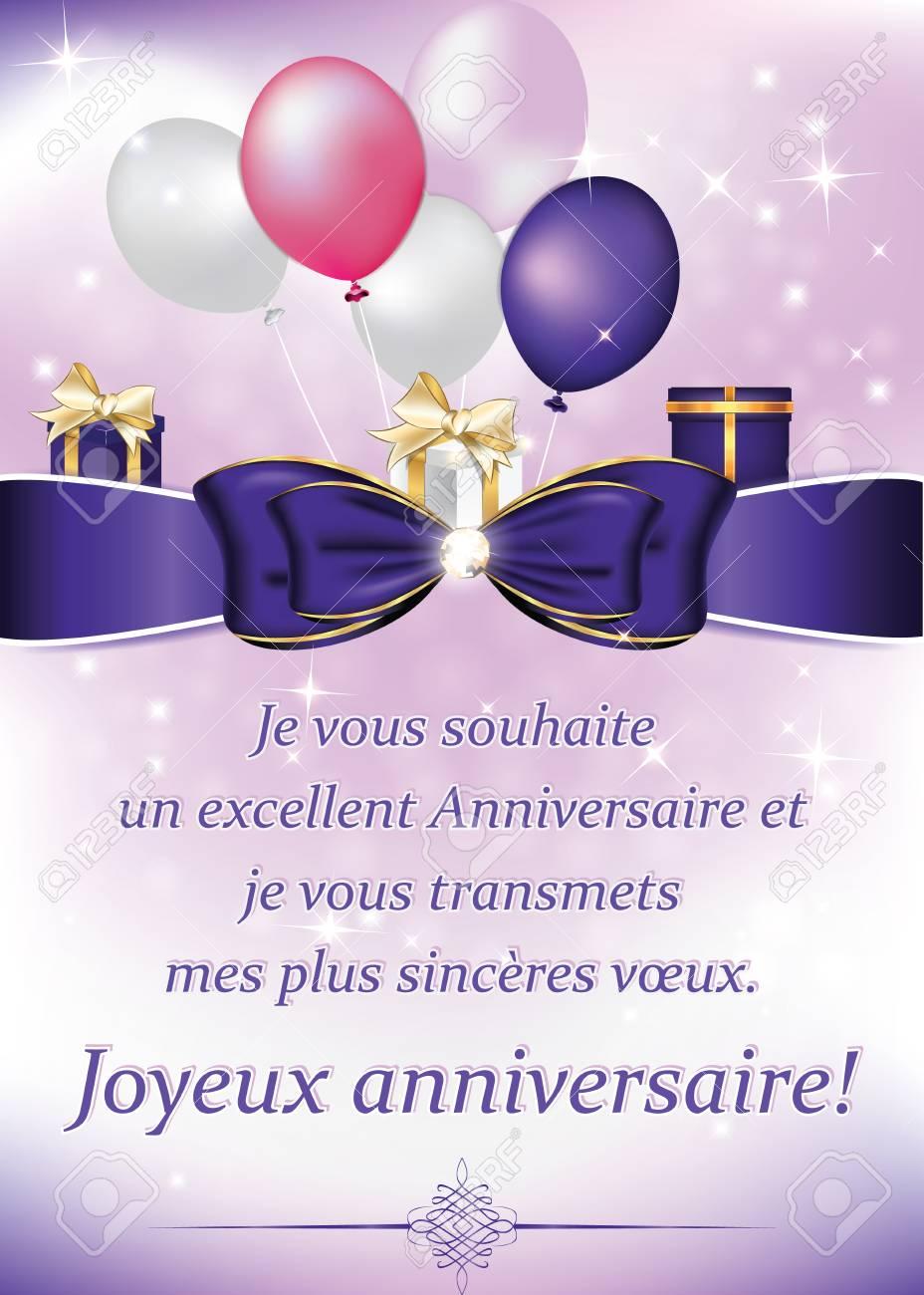 Carte De Voeux Anniversaire Francais Avec Des Ballons Et Des Cadeaux