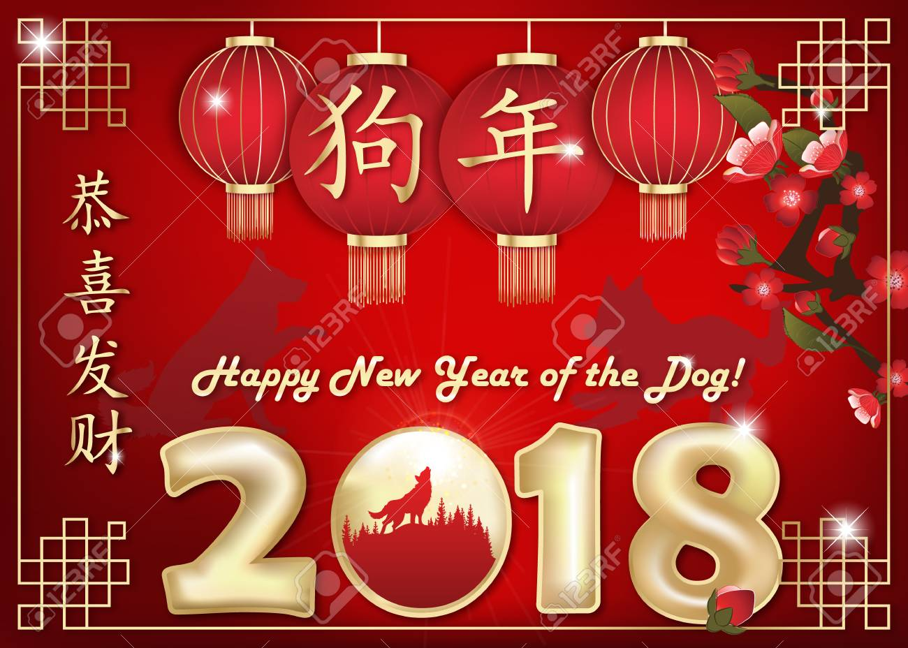 Greeting Card 2018 For The Chinese New Year Text Translation