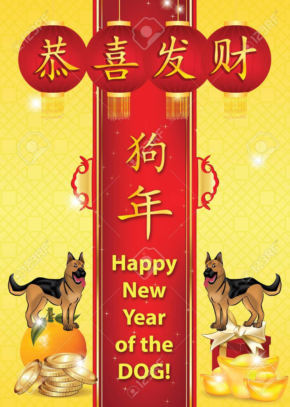 Happy Chinese Year Of The Dog Greeting Card Text Translation