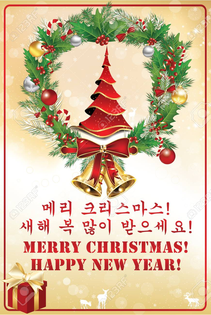 Merry Christmas In Korean.Greeting Card For Christmas And New Year In Korean And English
