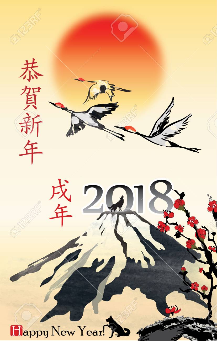 Simple Greeting Card For The Japanese New Year With A Stylized