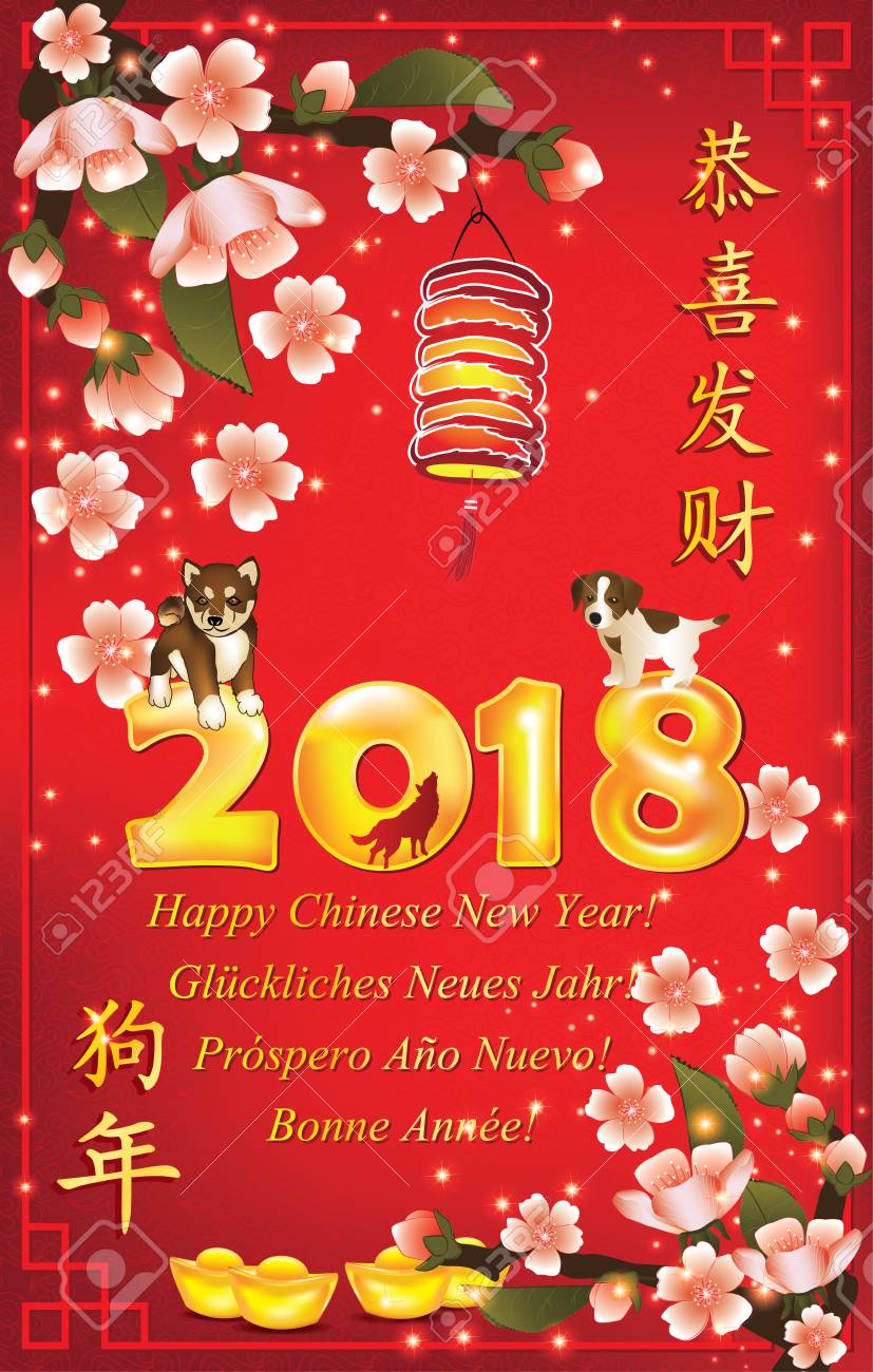Happy Chinese New Year 2018 Greeting Card With Text In Many Stock
