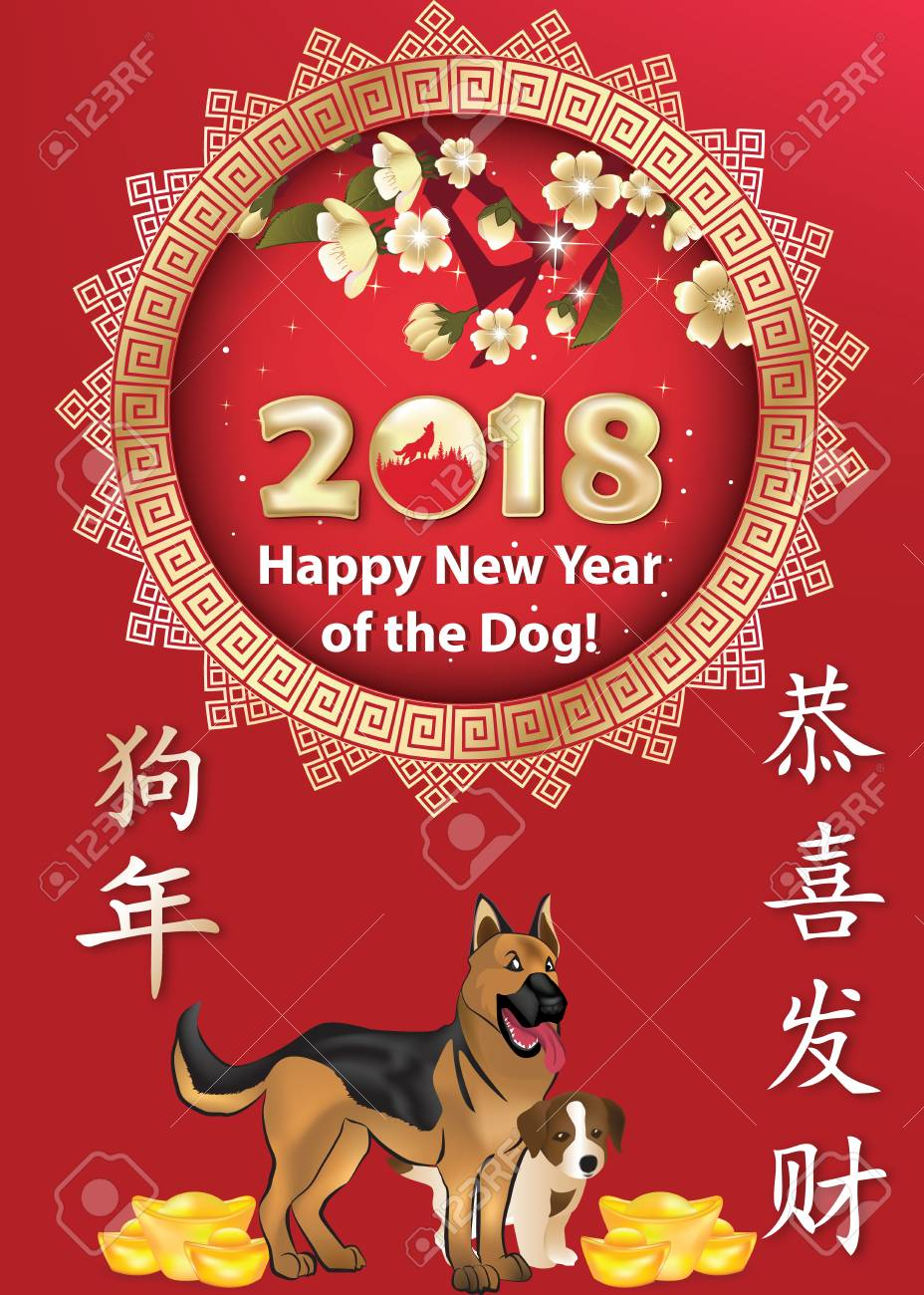 Happy Chinese New Year 2018 Greeting Card With Text In Chinese