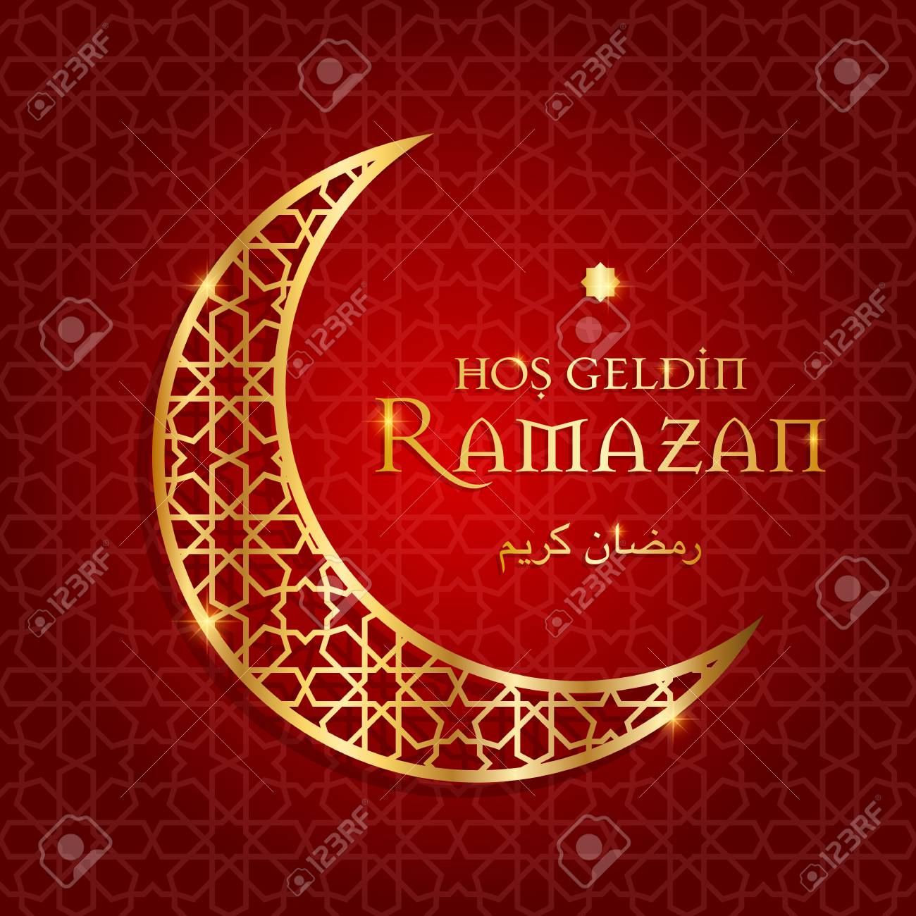 Ramadan ramadan welcome ramadan greeting card turkish hos ramadan ramadan welcome ramadan greeting card turkish hos geldin ramazan stock m4hsunfo