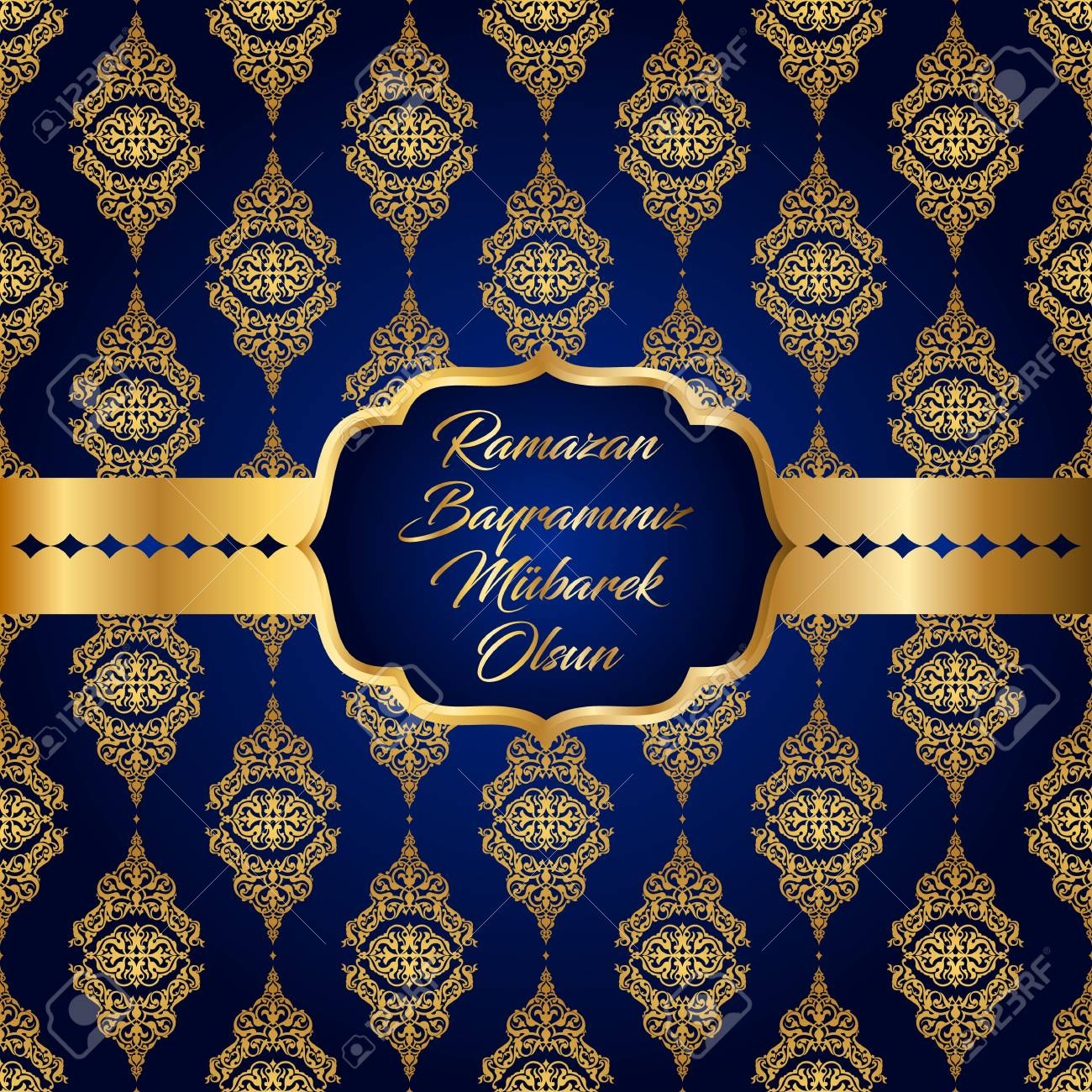 Bless your ramadan feast greeting card turkish ramazan bayramuz bless your ramadan feast greeting card turkish ramazan bayramuz mubarek olsun stock vector m4hsunfo