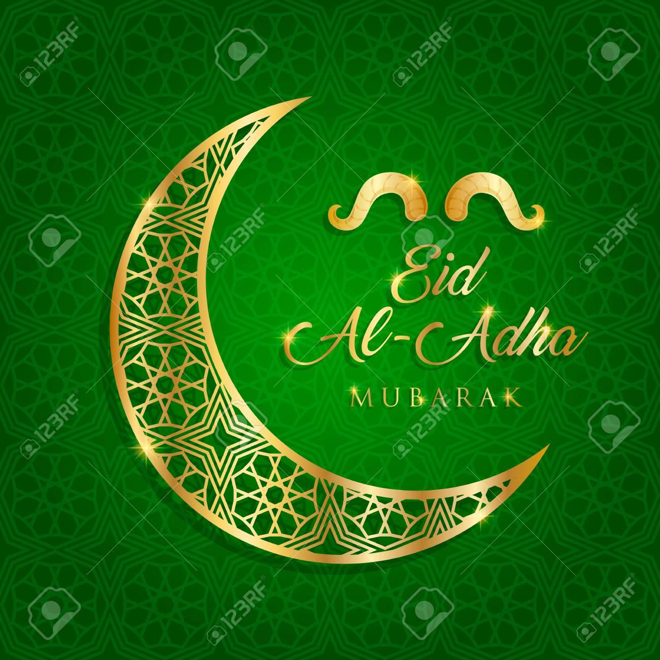 Islamic festival of sacrifice eid al adha mubarak greeting card islamic festival of sacrifice eid al adha mubarak greeting card vector illustration m4hsunfo