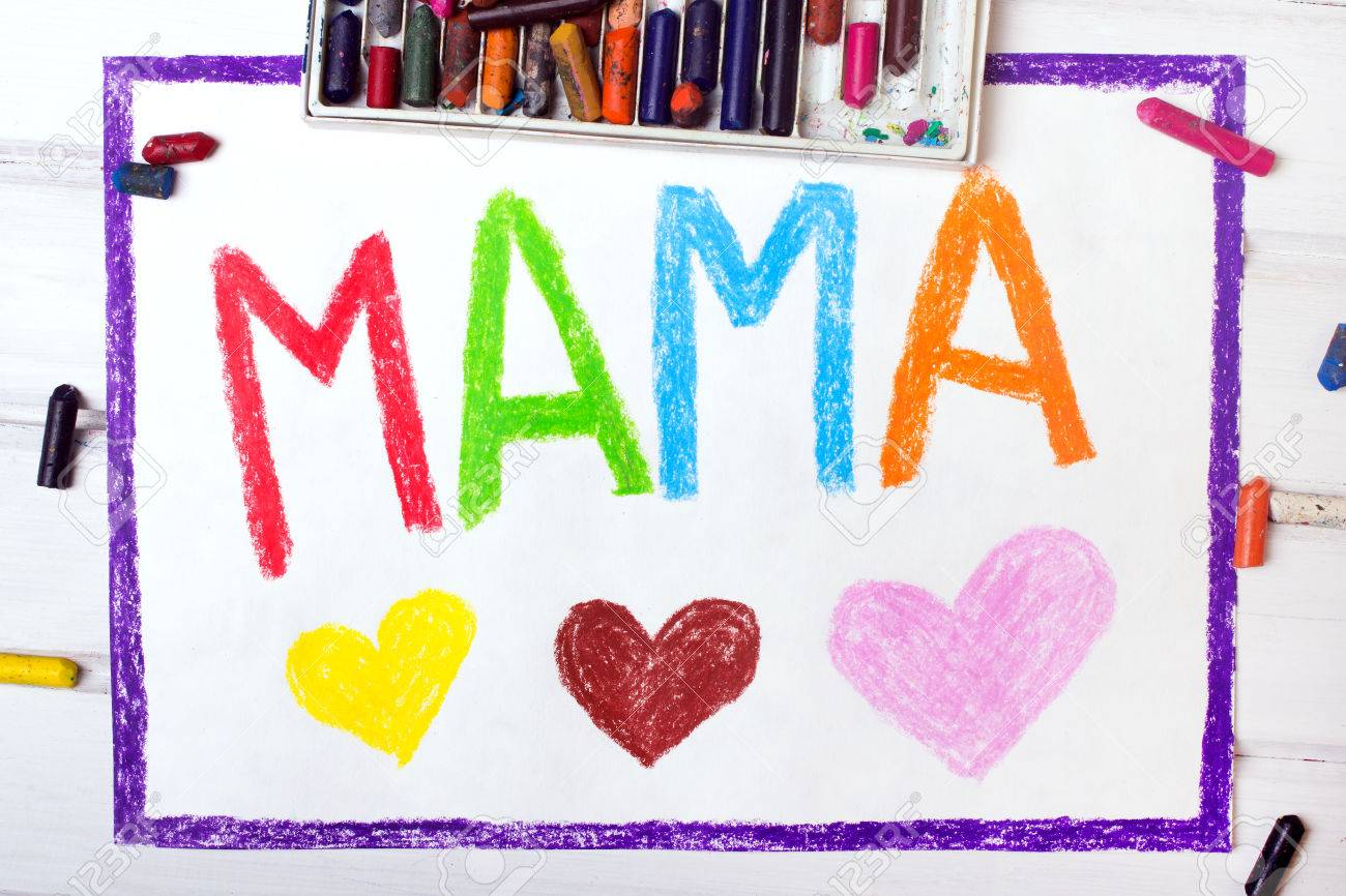 Colorful Drawing - Mothers Day Card With Word MAMA Stock Photo ...