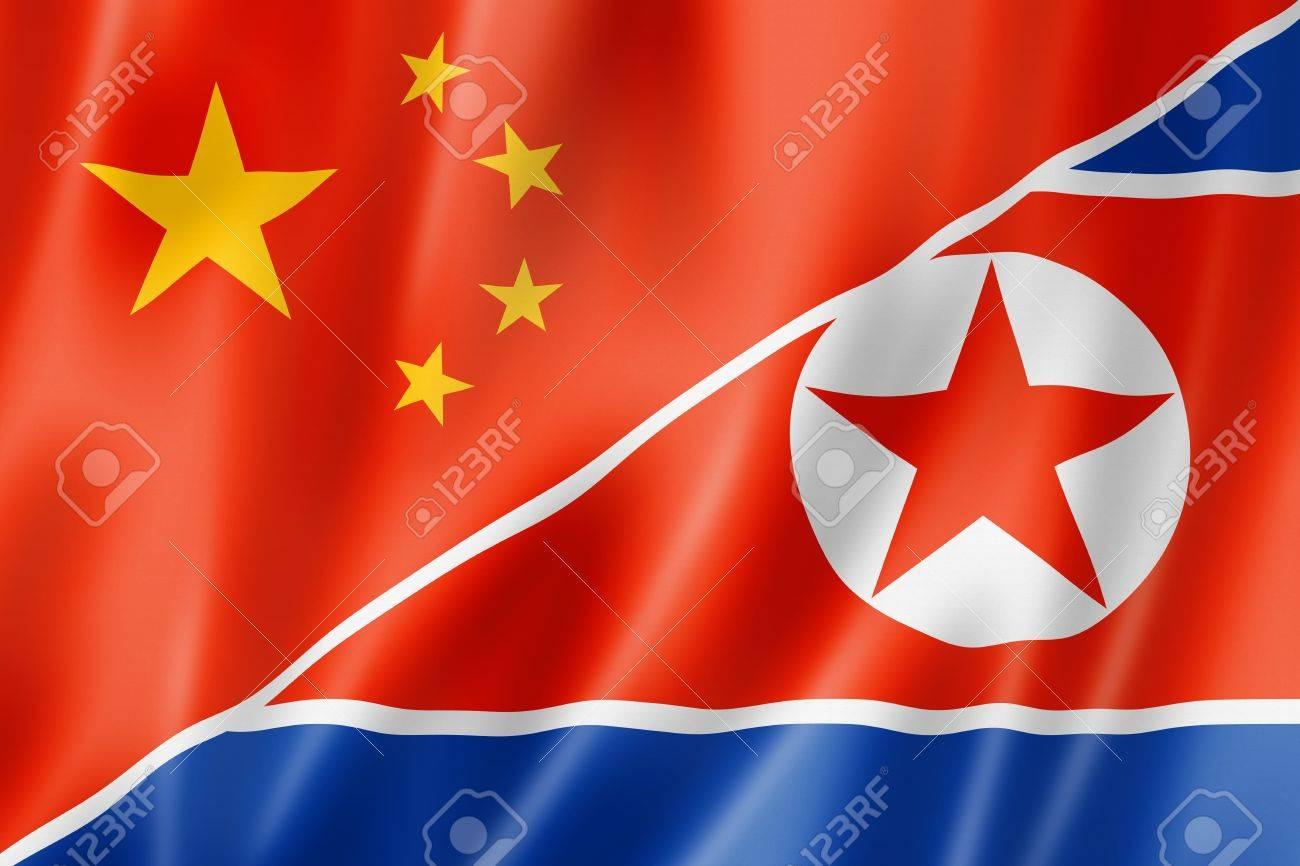 Mixed China and north korea flag, three dimensional render, illustration Stock Photo - 19187913