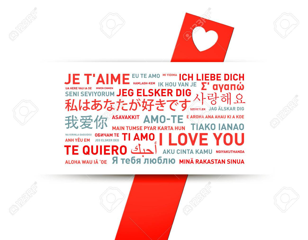 I Love You Card Translated In Different World Languages Stock - Main languages in the world