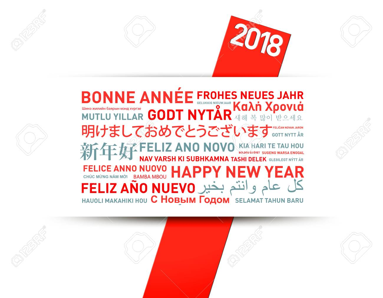 Happy New Year Greetings Card From The World In Different Languages