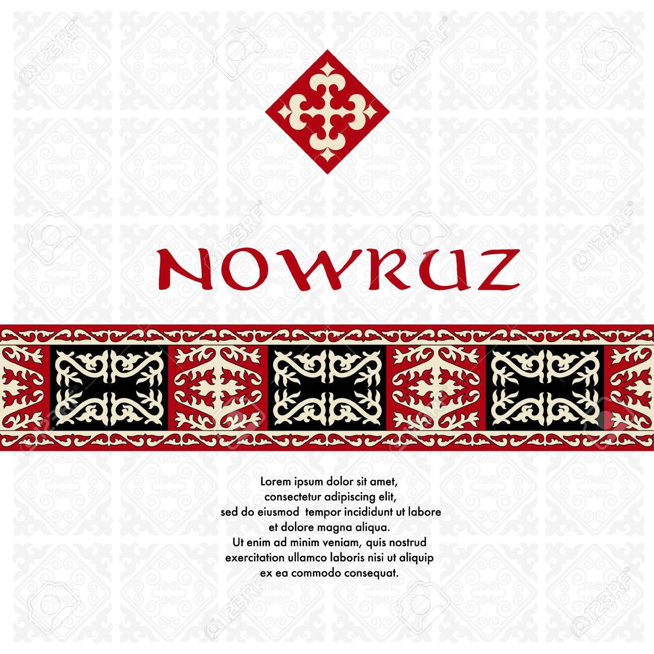 Nowruz Frühling Lustig Urlaub Grußkarte Mit Asiatischen Ornamenten