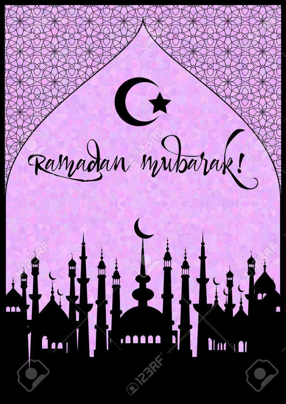 Schone ramadan wunsche