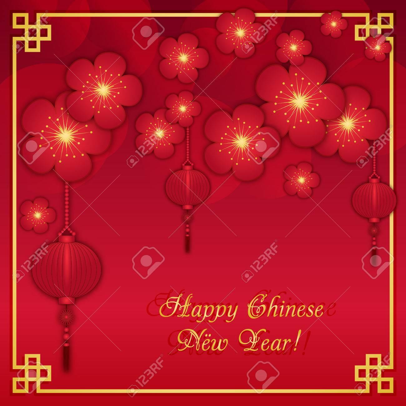 Gruß-Postkarte Zu Chinese New Year. Blumen Der Lila Pflaume Mit ...