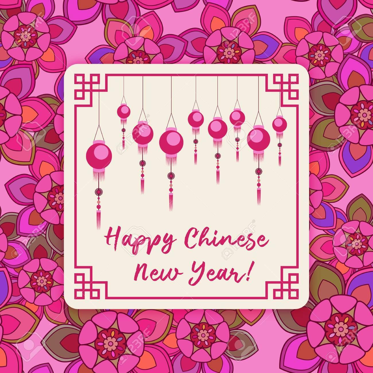 Grußkarte Zum Chinesischen Neujahr. Zierrahmen Mit Himmelslaternen ...