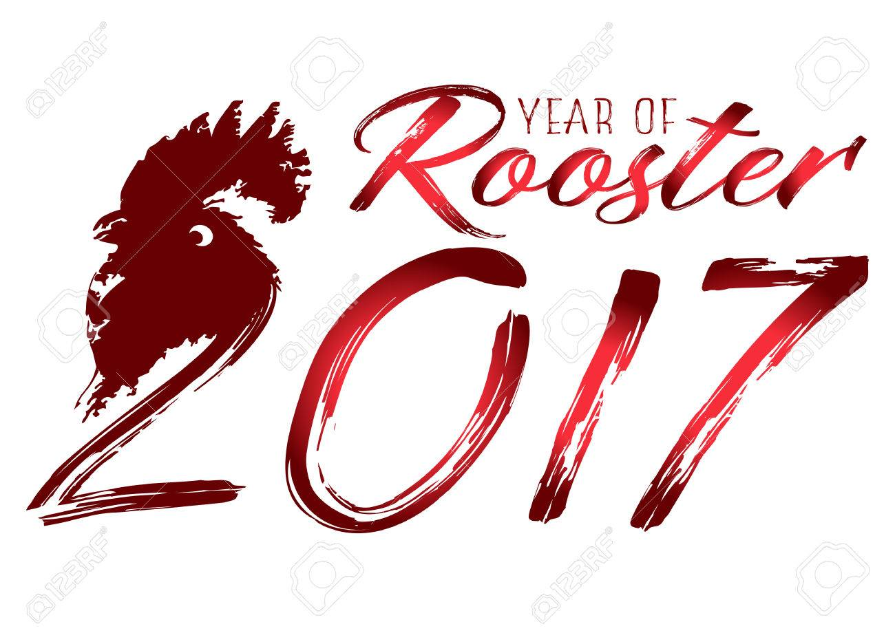 Gruß-Postkarte An Das Chinesische Neujahr Mit 2017 Und Die Form Der ...
