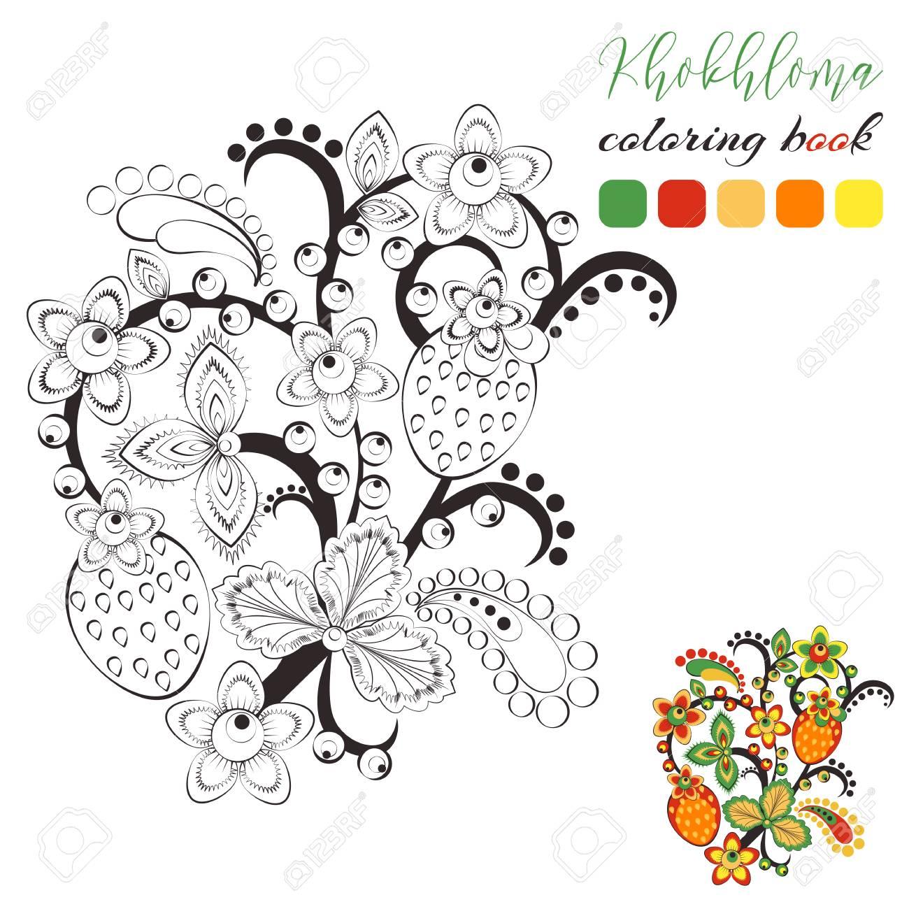 Ornamento Floral Monocromático En El Estilo De Khokhloma Para ...