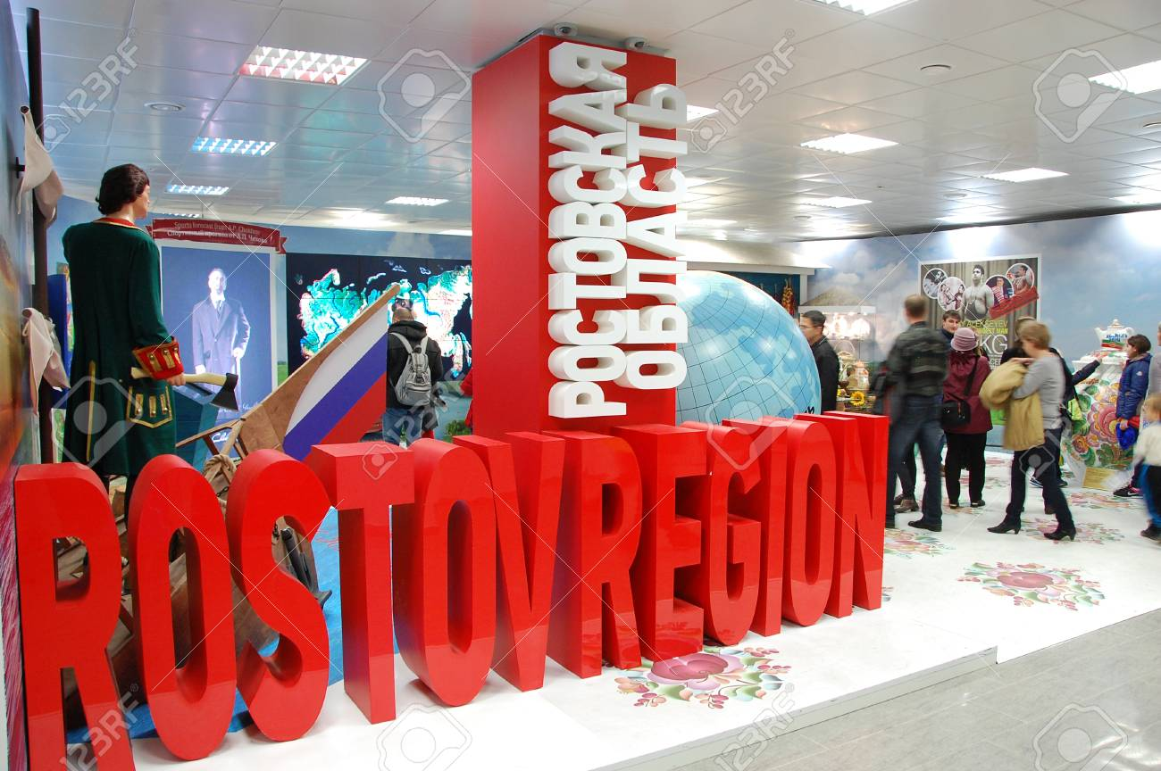 Exhibition Stand Games : Rostov region exhibition stand at xxii winter olympic games sochi
