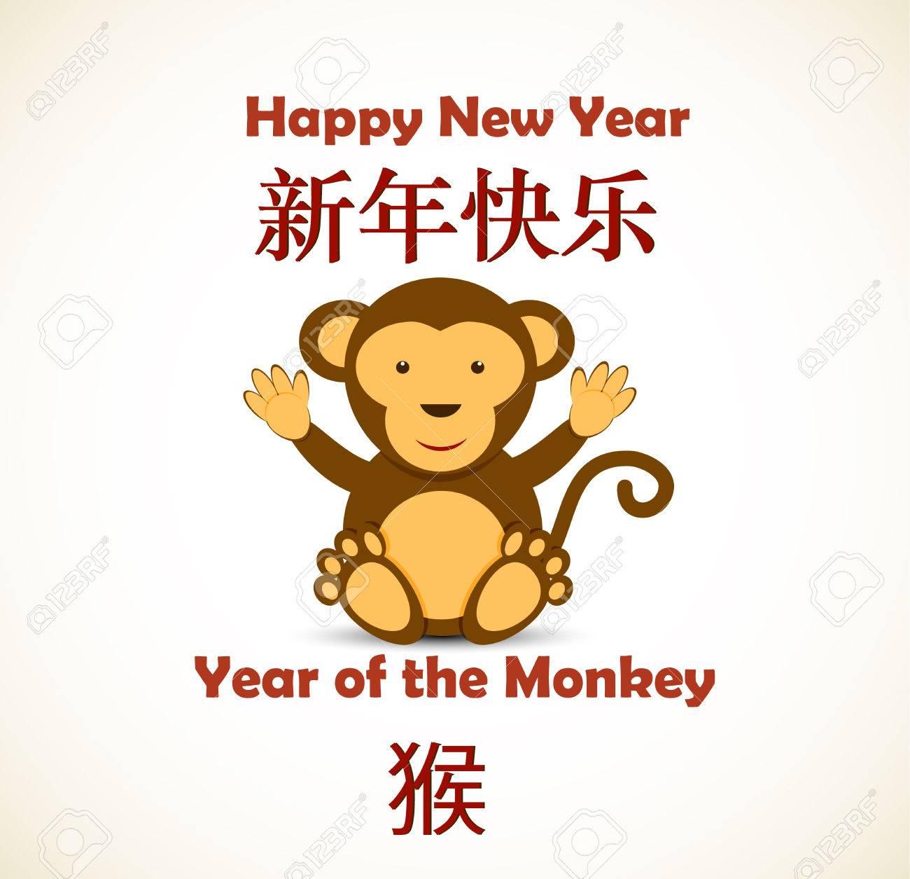 happy new chinese year