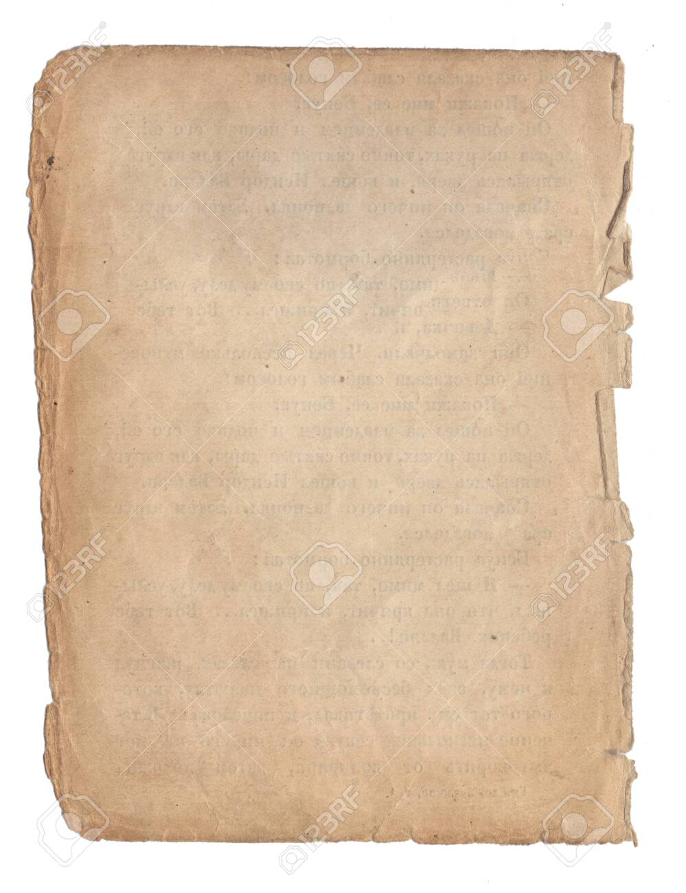 Old paper with scratches and stains texture isolated on white - 135053415