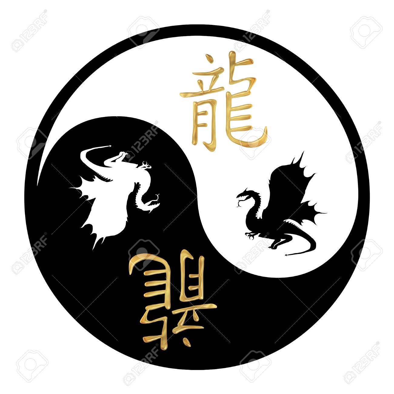 Yin yang symbol with chinese text and image of a dragon stock yin yang symbol with chinese text and image of a dragon stock photo 9551591 buycottarizona