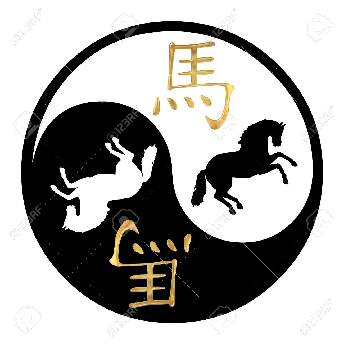 Yin yang symbol with chinese text and image of a horse stock photo yin yang symbol with chinese text and image of a horse stock photo 9551585 biocorpaavc