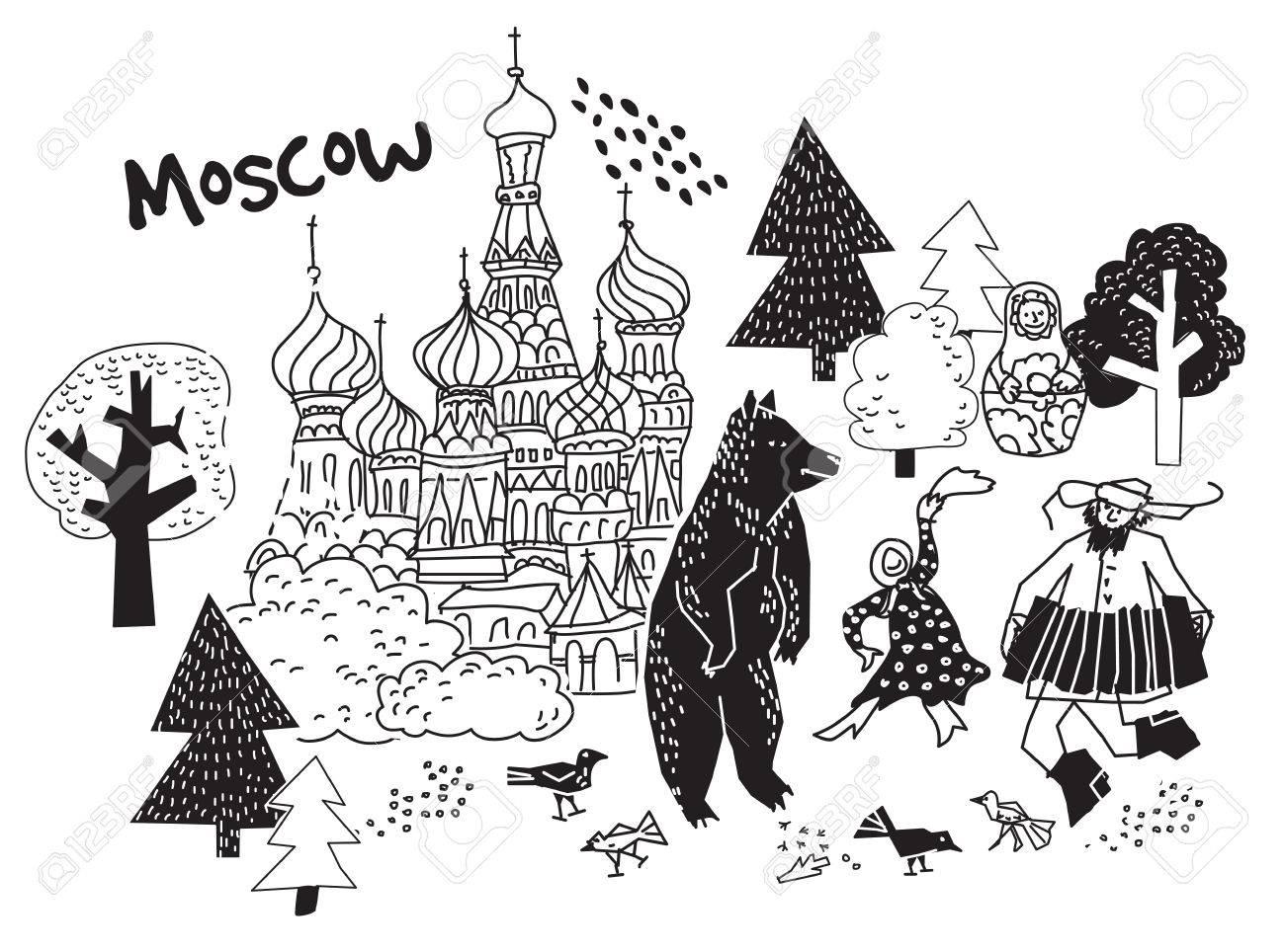 モスクワ市の黒と白のシーン赤の領域と幸せなロシア人モノクロの