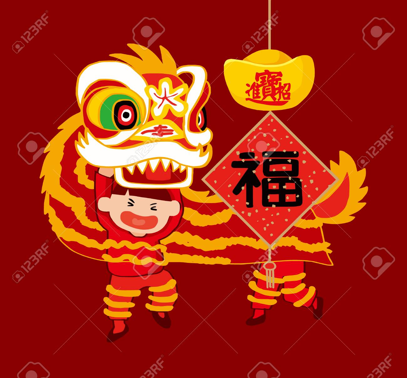 d02534946 Chinese Lunar New Year Lion Dance. Happy dancer in Chinese traditional  costume holding colorful lion