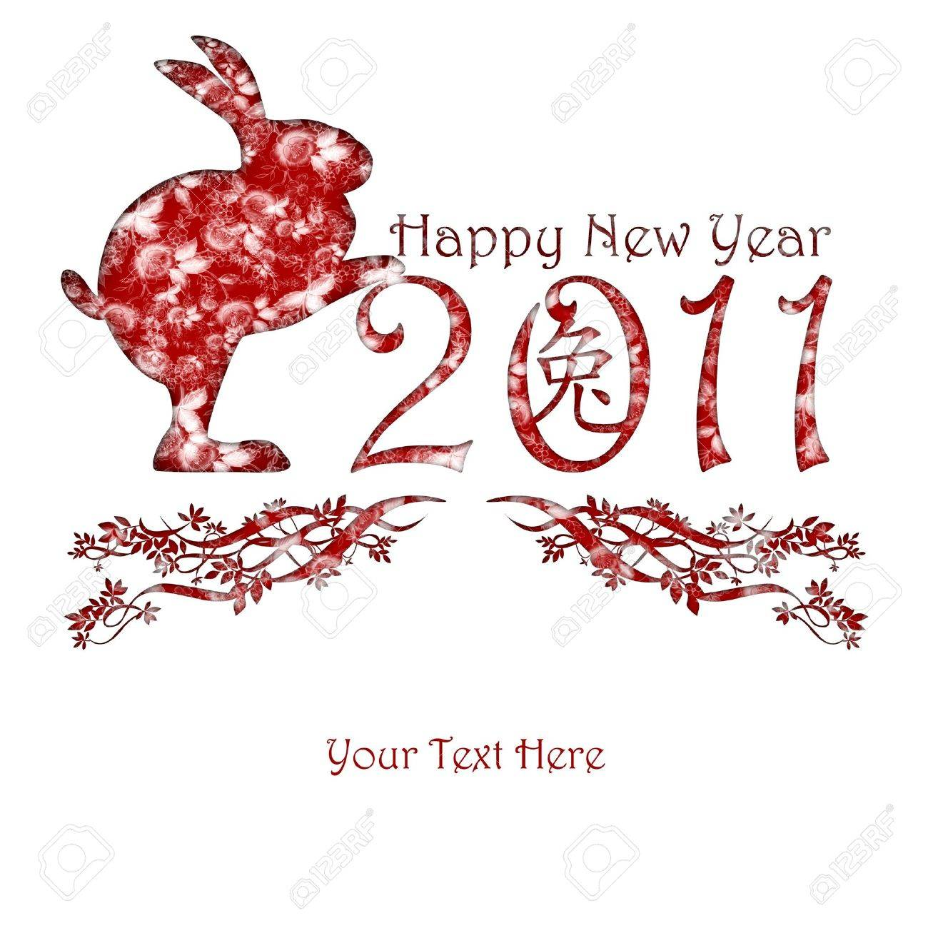 chinese new year rabbit holding 2011 red with peony flowers motif stock photo 8281263 - Chinese New Year 2011