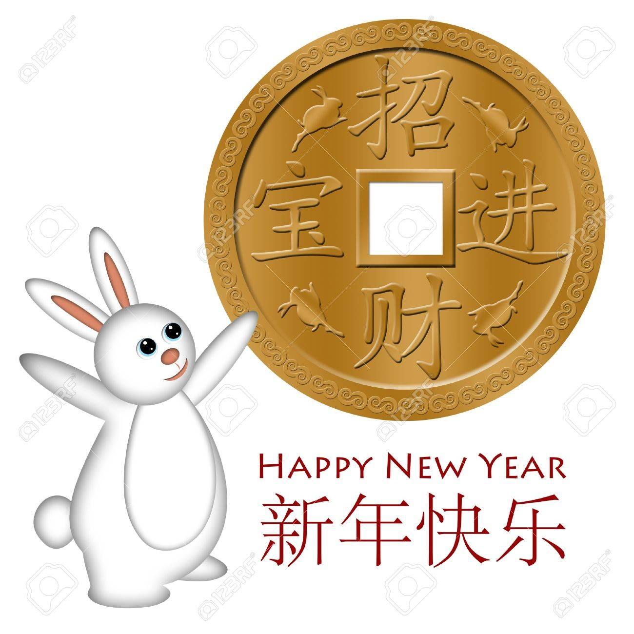 Kaninchen Begrüßen Das Chinesische Neujahr Mit Gold Münze Abbildung ...