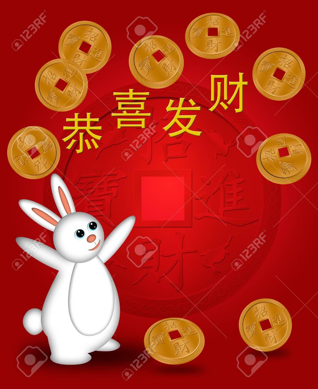 Chinesisches Neujahr 2011 Rabbit Begrüßen Wohlstand Illustration Mit ...