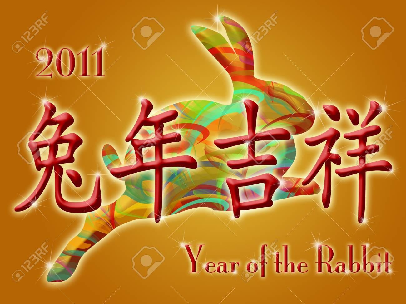 Happy Chinese New Year 2011 With Colorful Rabbit And Wishes Symbol