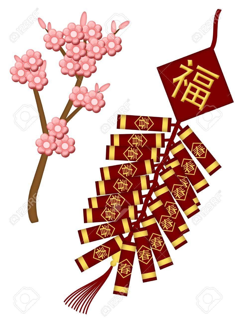 春の花の花のイラストと中国の旧正月爆竹 の写真素材画像素材 Image