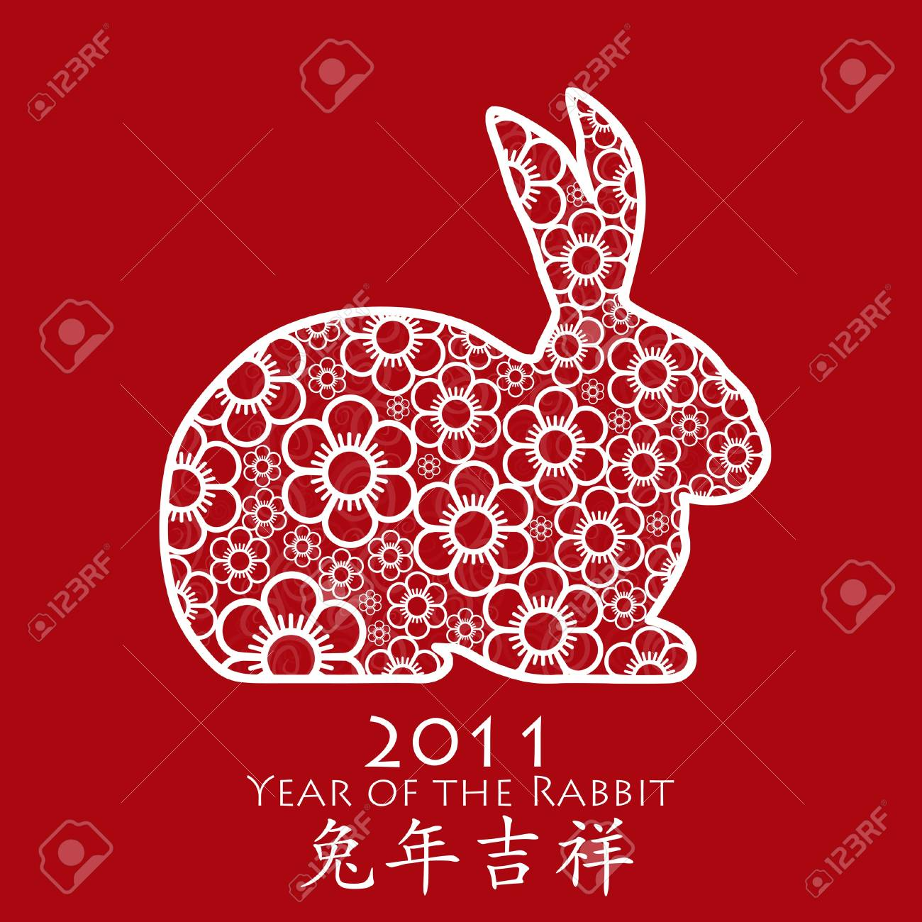 Year of the Rabbit 2011 with Chinese Cherry Blossom Spring Flower Red Illustration Stock Illustration - 8639612
