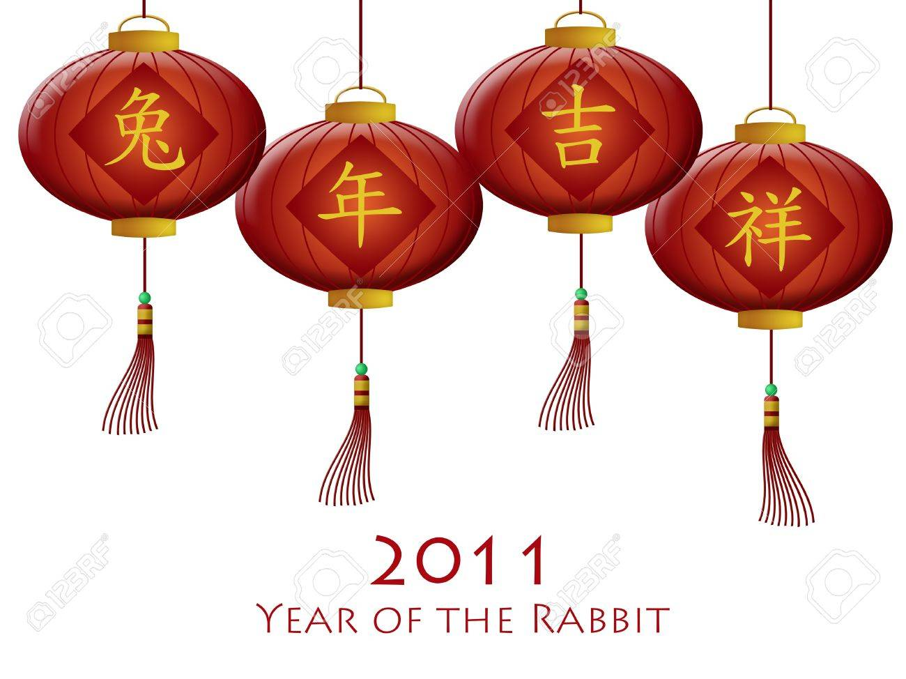 Happy Chinese New Year 2011 Rabbit with Red Lanterns Illustration Stock Illustration - 8639609
