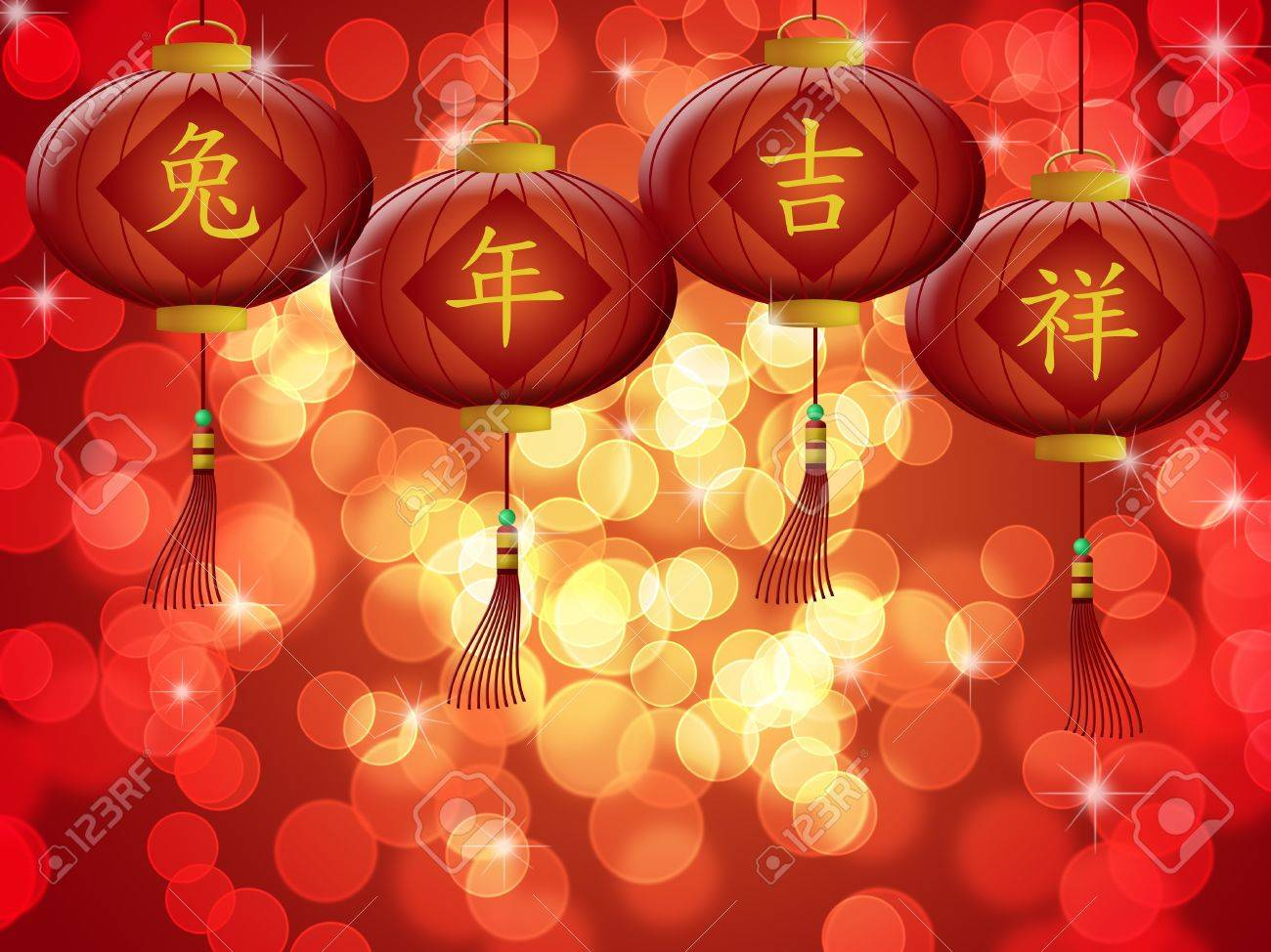 Happy Chinese New Year 2011 Rabbit with Red Lanterns Bokeh Illustration Stock Illustration - 8639614