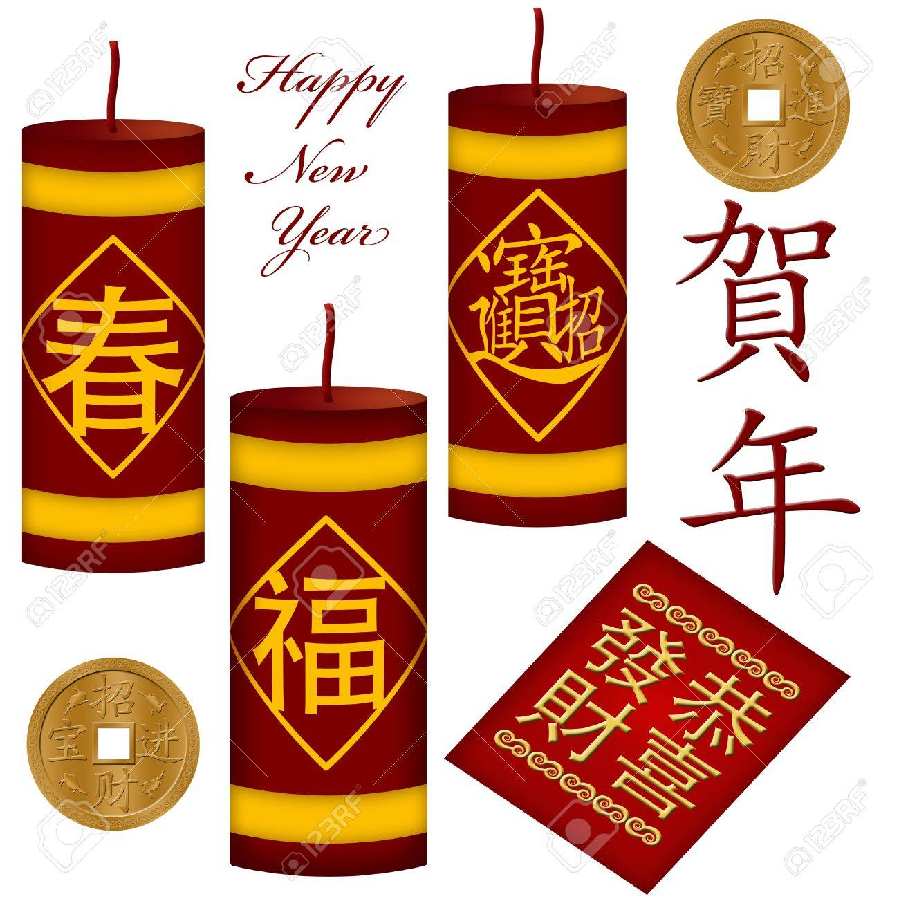 Chinese New Year Firecrackers with Red Money Packet Illustration Stock Illustration - 8639616